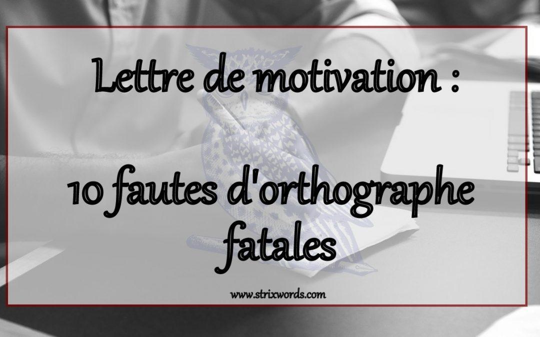 Lettre de motivation : 10 fautes d'orthographe fatales